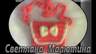Сумочка розовая вязаная крючком, для девочки на 8 марта. Магнитогорск Светлана Малютина.