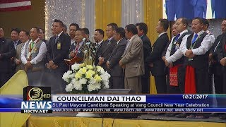3 HMONG NEWS: Councilman Dai Thao speaks at Vang Council of MN New Year 2017-2018.