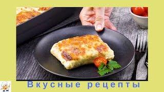 Фаршированные блины с курицей и сыром.  Объеденье!