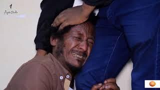 AYOTV STUDIO - Welafen Drama SS5 Part 65 -  Ethiopian Drama