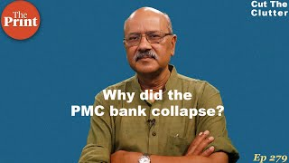 Story behind PMC collapse & the nexus between co-operative banks & politics in Maharashtra | ep 279