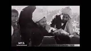 Historic Footage of Jalsa Salana 26 December 1928