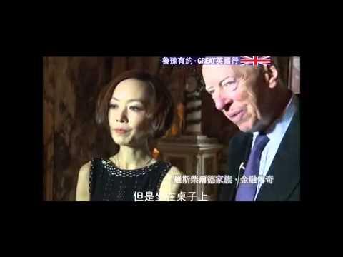Lu Yu interviews Lord Rothschild at Waddesdon for Phoenix TV China