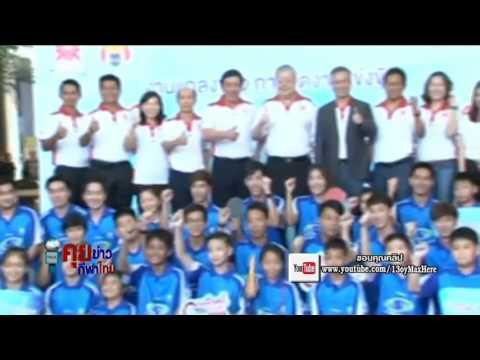 เปิดรับสมัครนักกีฬาปิงปอง เซ็นทรัล เทเบิลเทนนิส คัพ   คุยข่าวกีฬาไทย   SMMTV