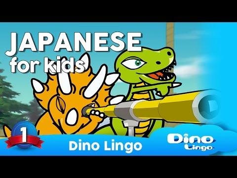 Japanese For Kids - Learn Japanese For Kids - Japanese Language For Children