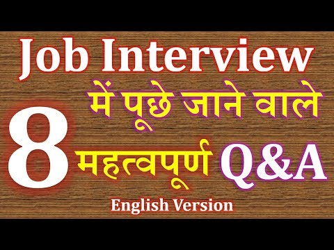 08 common Job Interview Questions and Answers [English Version]    Job interview best tips -