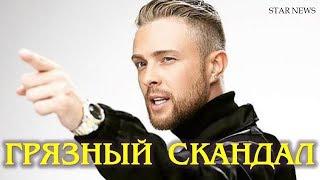 ✅ Егор Крид попал в ГРЯЗНЫЙ СКАНДАЛ после финала шоу ХОЛОСТЯК 6