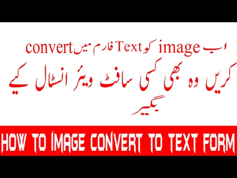 How To Image Convert to Text Form without Software urdu and hindi