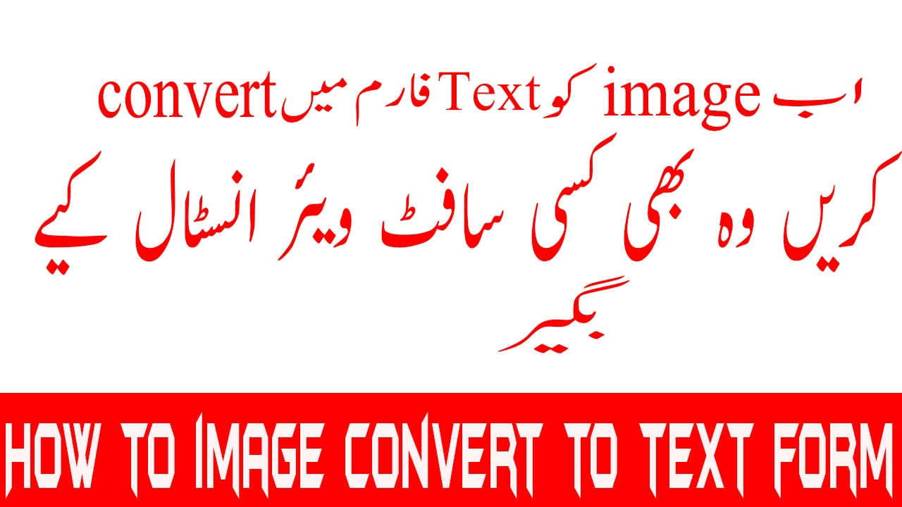 Online Urdu Calligraphy Converter How To Image Convert To Text Form Without Software Urdu And Hindi