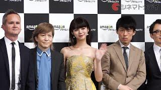 モデルの池田エライザが「Amazonプライム・ビデオ 日本オリジナル作品 ...