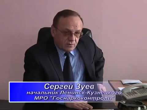СПАЙС не для нас. РИА-Ленинск. 12.02.2013