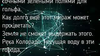 САУНДТРЕК И ТЕКСТ ИЗ ФИЛЬМА ДОМ 12
