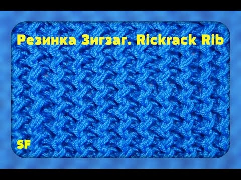 How To Knit The Rickrack Rib Stitch Free Knitting