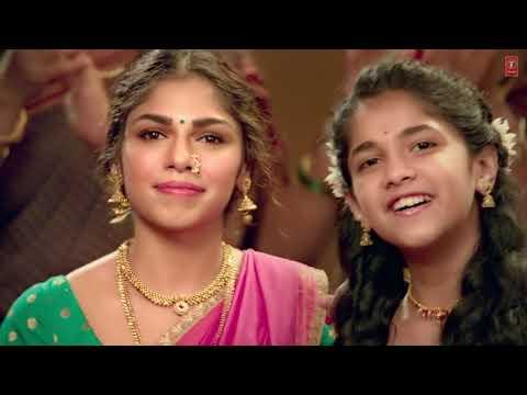 Aai Sapath Tuzay Var Prem Karto Layric Song