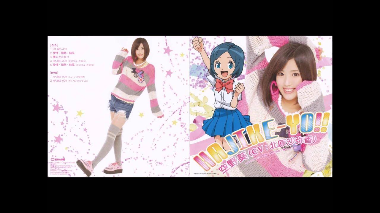 JP) Inazuma Eleven GO HAJIKE-Y...
