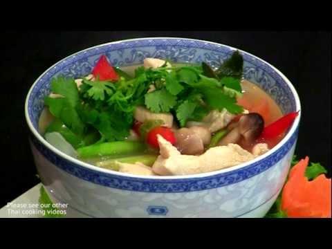 Thai Cooking – CHICKEN TOM YUM