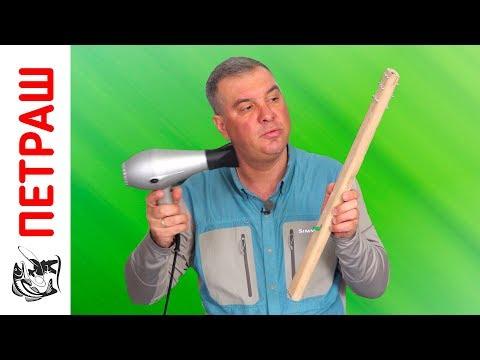 Как сделать флюорокарбоновый поводок Секретное оружие для ловли Щуки