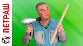 как сделать поводок из флюрокарбона на щуку