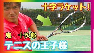 【テニスの王子様】鬼と桃城の対決を完全再現してみた!【ソフトテニス】