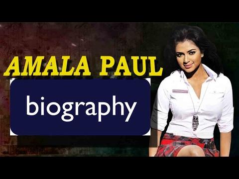 Actress Amala Paul Biography | Unseen Photos | Amala Paul Biodata