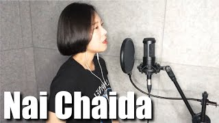 Nai Chaida - Lisa Mishra | cover by Clara Park