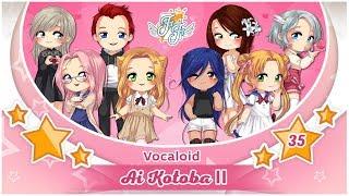 [Free Flight] 8 People Chorus – Ai Kotoba II [Vocaloid RUS Cover]