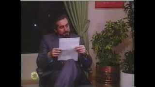 Мечты и зеркала / Suenos y espejos 1995 Серия 2