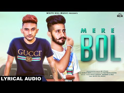 Mere Bol (Lyrical Audio) AK Style'Z | New Punjabi Song 2018 | White Hill Music