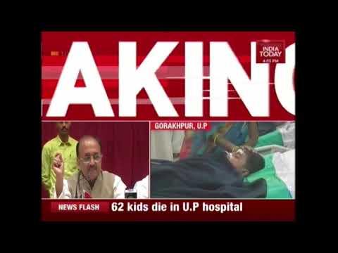 UP Health Minister Addresses The Media On Gorakhpur Tragedy