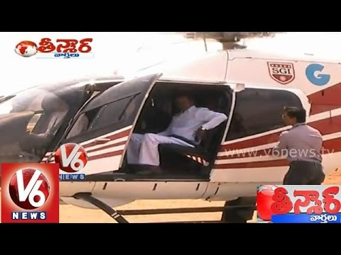 CM KCR may buy a new Helicopter - Teenmaar News