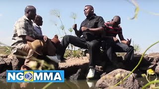Kuruga wa Wanjiku - Geithaia Aundu
