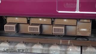 走行音 / 阪急8300系 8332F 東洋後期GTO-VVVF 上新庄→茨木市(準急)