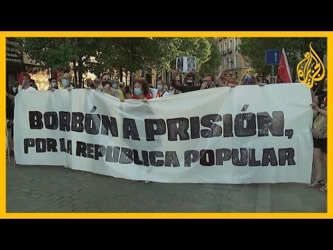 متظاهرون بإسبانيا يطالبون بإنهاء الملكية بعد رحيل مفاجئ للملك السابق خوان كارلوس وسط اتهامات بالفساد  - نشر قبل 10 دقيقة
