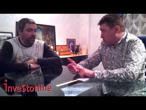 Новое Интервью Александра Герчика 30.12.2013
