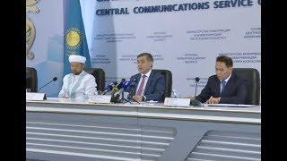 в Казахстане создан благотворительный фонд «Уаып»  для помощи мусульманскому духовенству