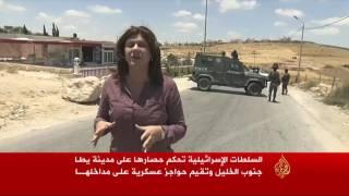 إسرائيل تُحكم حصارها على مدينة يطا جنوب الخليل