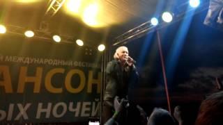 Дюмин.Шансон белых ночей 2016 Комарово(, 2016-08-10T23:48:48.000Z)