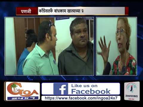 Water Crisis In The Capital City Of Goa; Congress Give Memorandum To PWD
