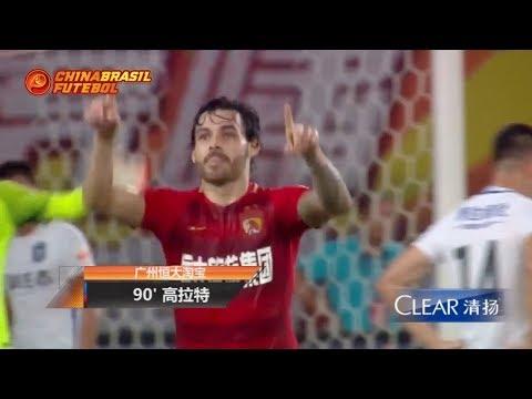 Gols Destaques da 20a Rodada da Super Liga da China 2017