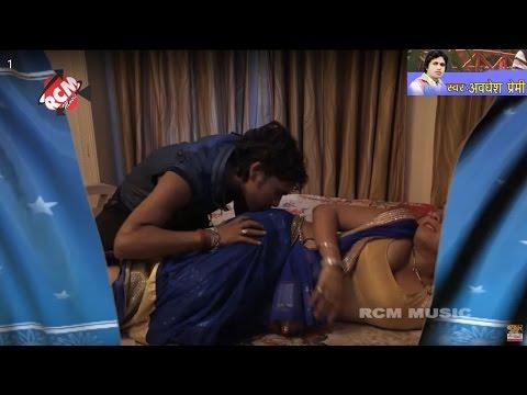 HD बील्ली में किल्ली लगा द || Bhojpuri Hit Songs 2016 New || Awadhesh Premi