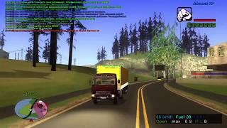 Advance RP Blue - Работа Дальнобойщика - Часть 94