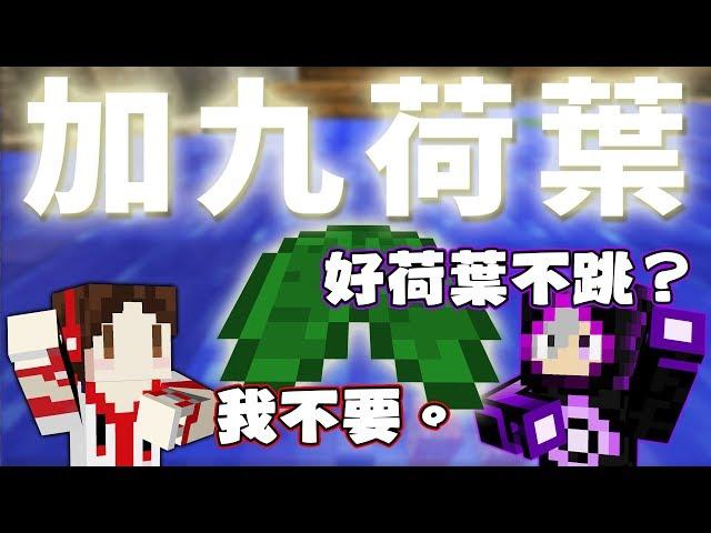 被欺負到哭!究竟秋風又對紙片做了什麼QQ | Minecraft CTM 詛咒之冬 Winter of Curse #10