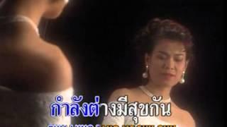 ระกำใจ พัชรา แวงวรรณ MV
