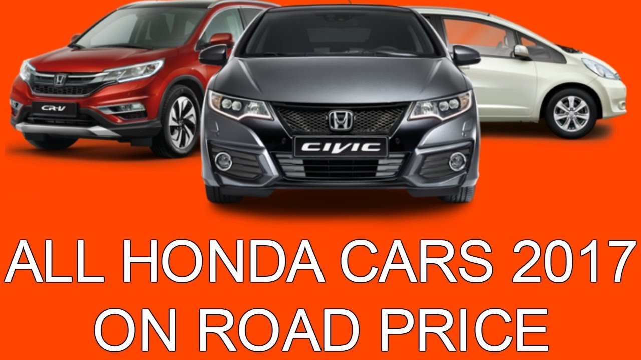 Honda Cars 2017 On Road Price In India