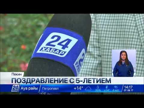 Телеканал «Хабар 24» - основной информационный ресурс в Казахстане