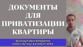 видео Что такое ордер адвоката и форма ордера