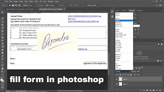 how to fill form with out print in photoshop