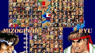 Street Fighter ll Deluxe 2
