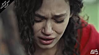 موسيقى مسلسل نفسا لنفس - الحزن