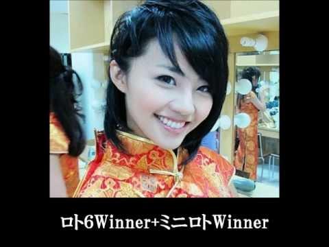 Resultado Loto 6 Japan